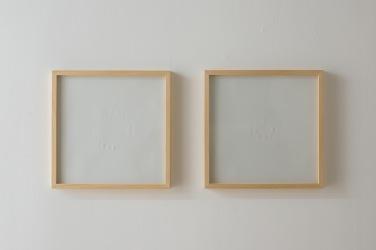 Pierre Labat, L'appoint (21 pièces et L'appoint (9 pièces) - 2013. Gaufrage sur papier / embossing on paper, 43 x 43 cm (encadré)
