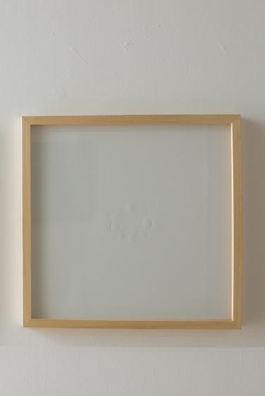 Pierre Labat,détail de L'appoint (9 pièces) - 2013. Gaufrage sur papier / embossing on paper, 43 x 43 cm (encadré)