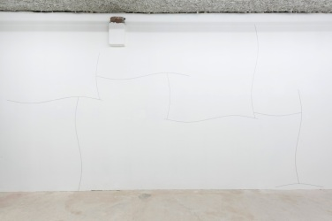Therèse. Acier. Iron. 7,00x3,50cm